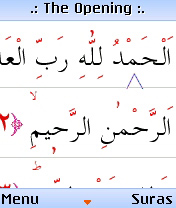 quran-arabic